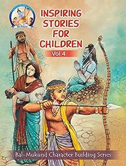 Bal-Mukund: Inspiring Stories for Children Vol 4 by [Swami Mukundananda]