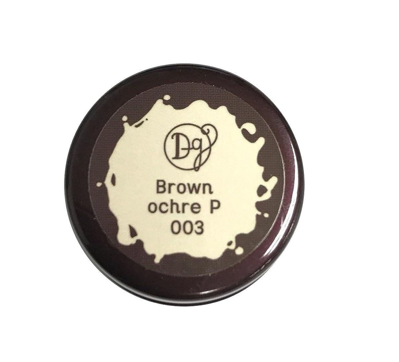 解体する懺悔社交的デコラガール カラージェル 003 ブラウンオーカーペール 3g