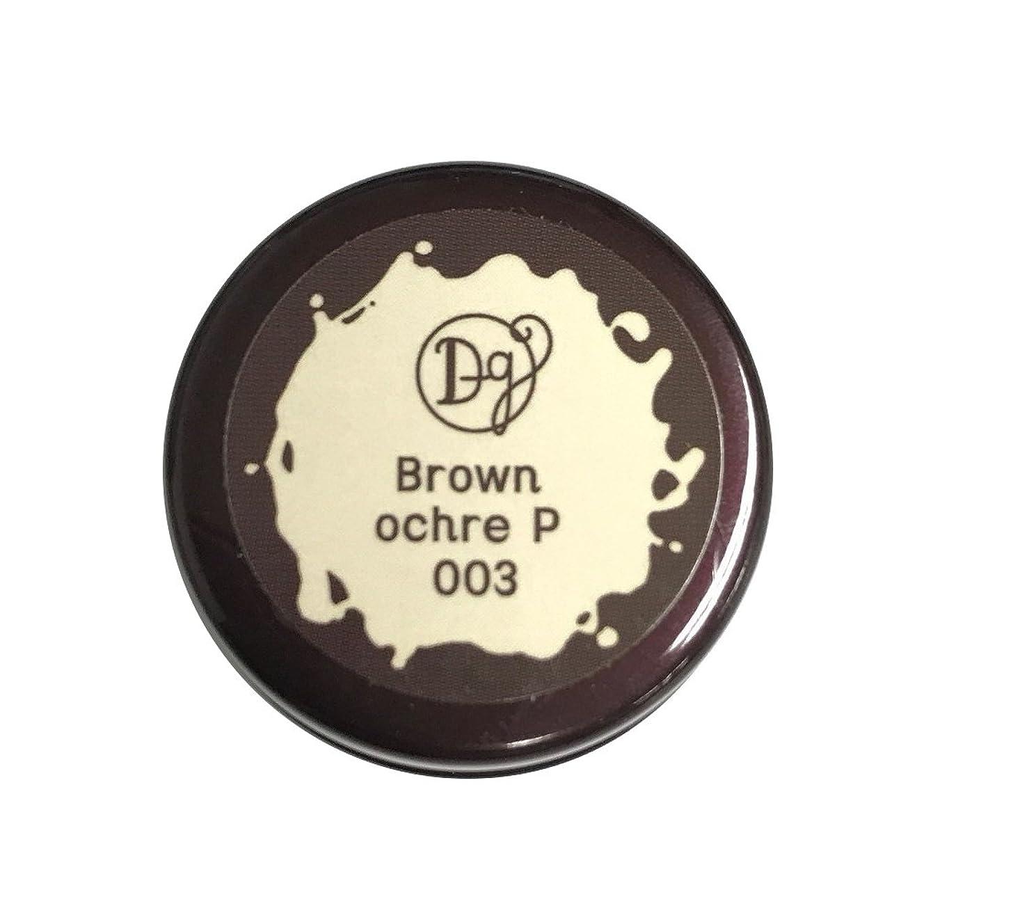不一致ファウル悲しいデコラガール カラージェル 003 ブラウンオーカーペール 3g