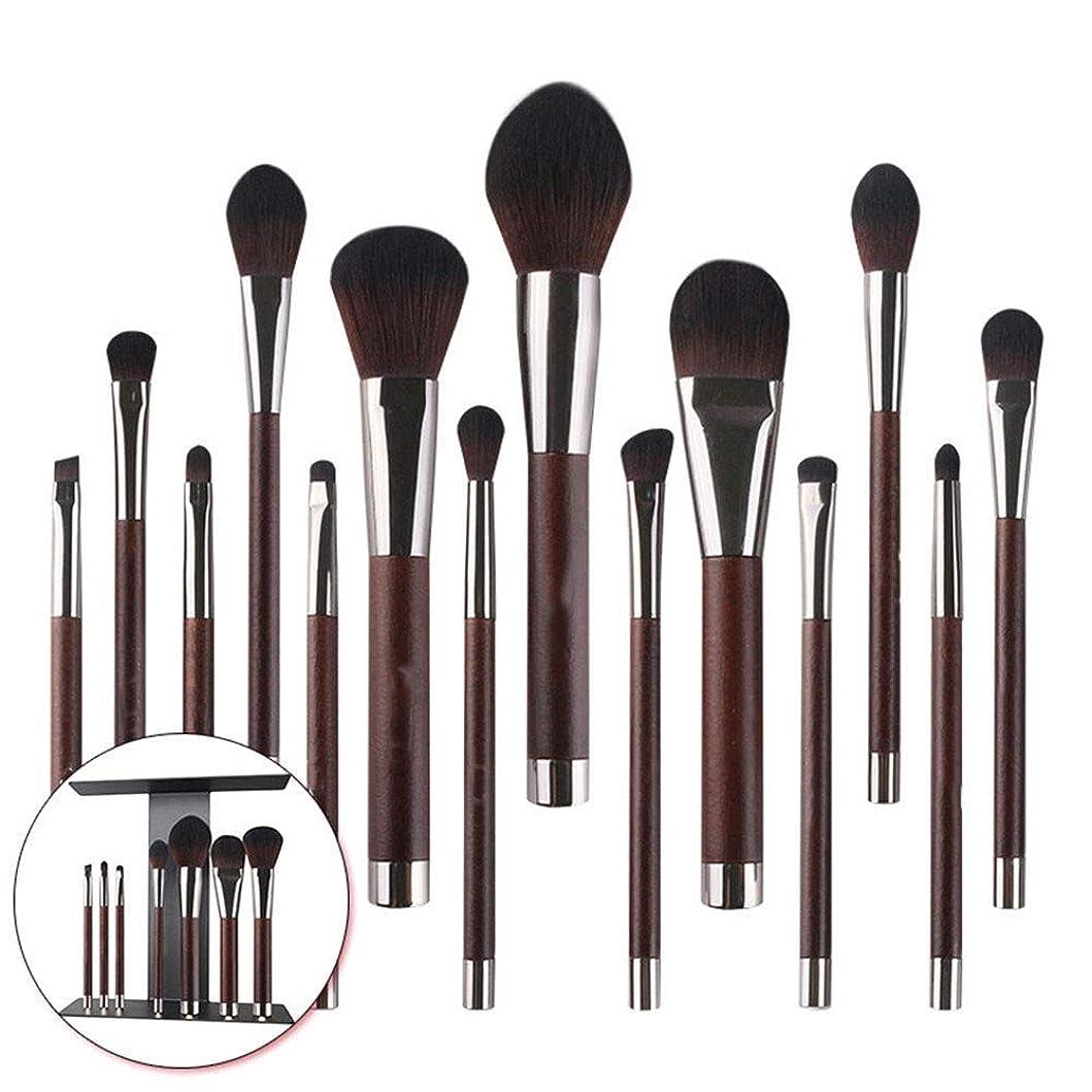 適性イソギンチャクジョセフバンクス化粧ブラシ 女性のための14ピース化粧ブラシ高光沢ブラシアイシャドウブラシ美容ツール 化粧に適しています (色 : Coffee color)
