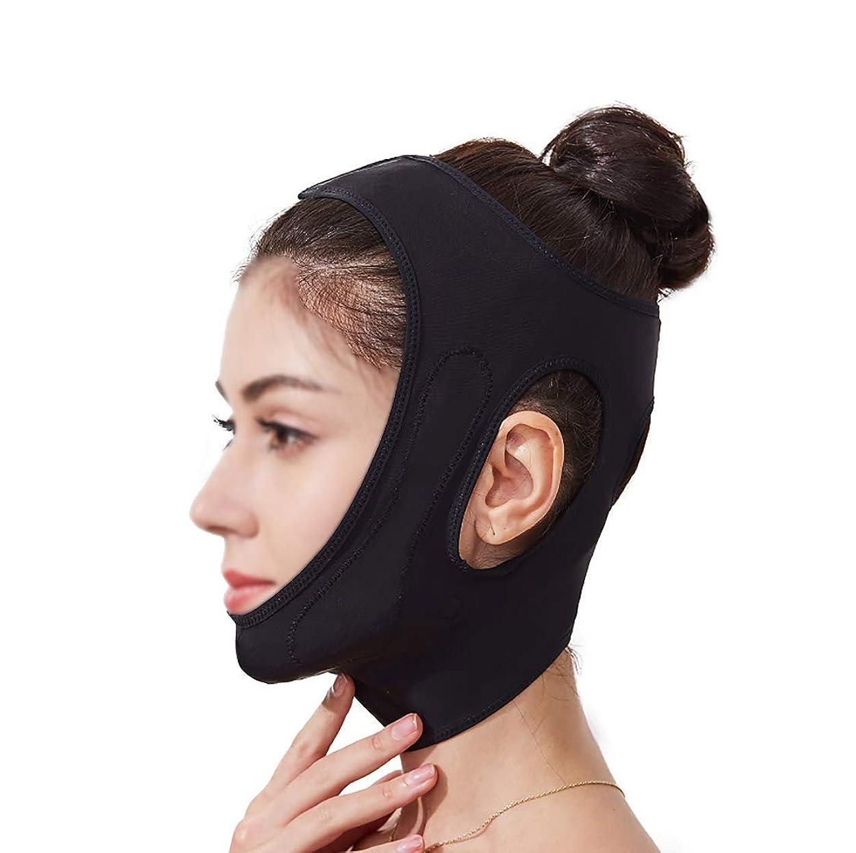 回復同じ危険を冒しますフェイスリフティングマスク、360°オールラウンドリフティングフェイシャルコンター、あごを閉じて肌を引き締め、快適でフェイスライトをサポートし、通気性を保ちます(サイズ:ブラック),ブラック