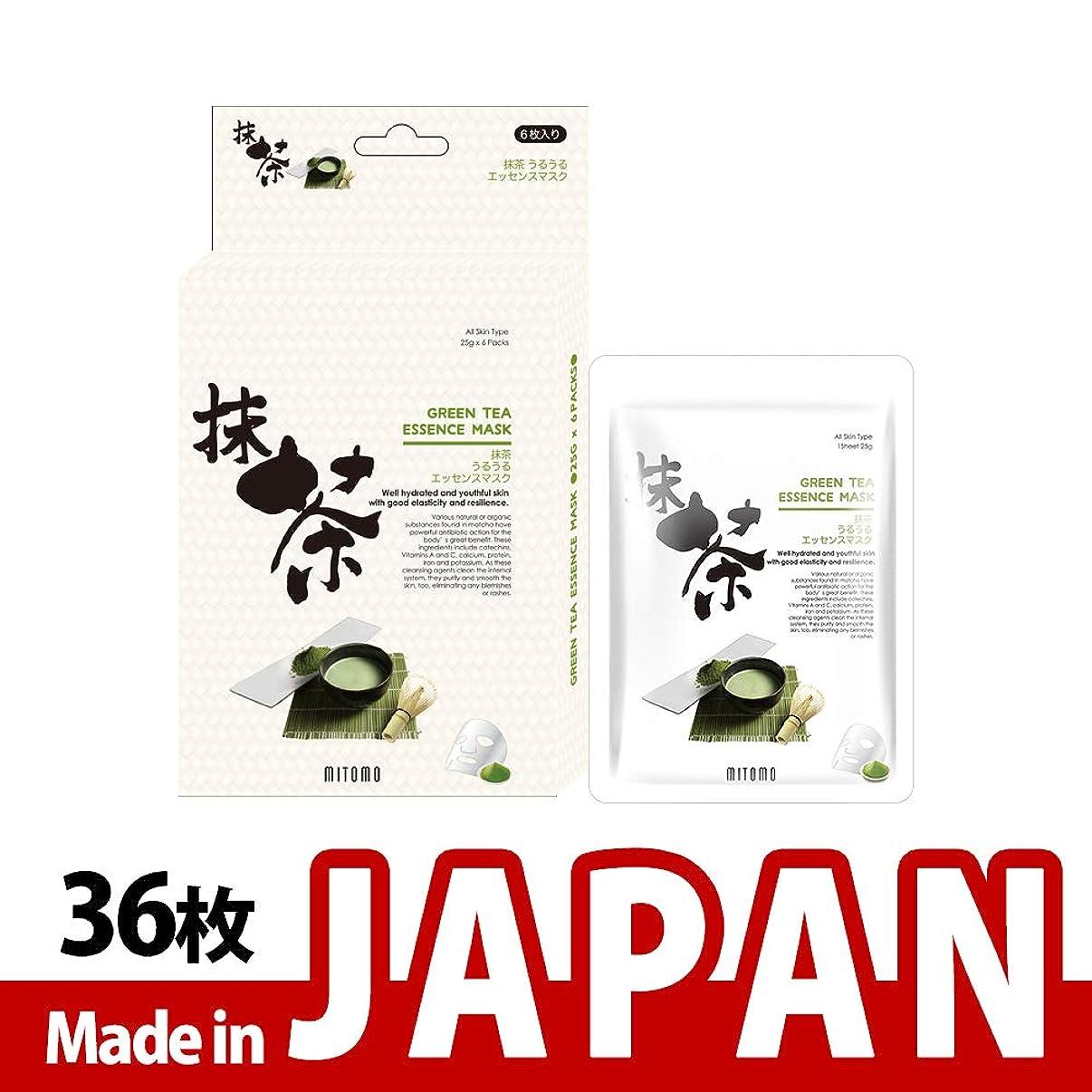 肘掛け椅子背骨以内にMITOMO【JP512-C-0】日本製シートマスク/6枚入り/36枚/美容液/マスクパック/送料無料