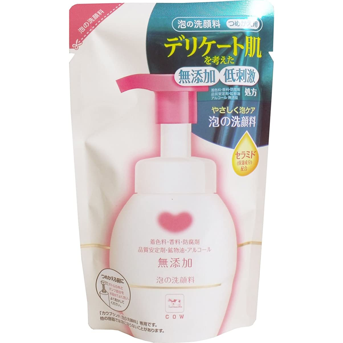 市場怖がらせるチャネル【まとめ買い】カウブランド 無添加泡の洗顔料 詰替用 180ML ×2セット