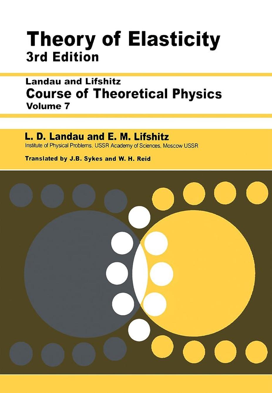 ドリンクモス半導体Theory of Elasticity: Volume 7 (Theoretical Physics) (English Edition)