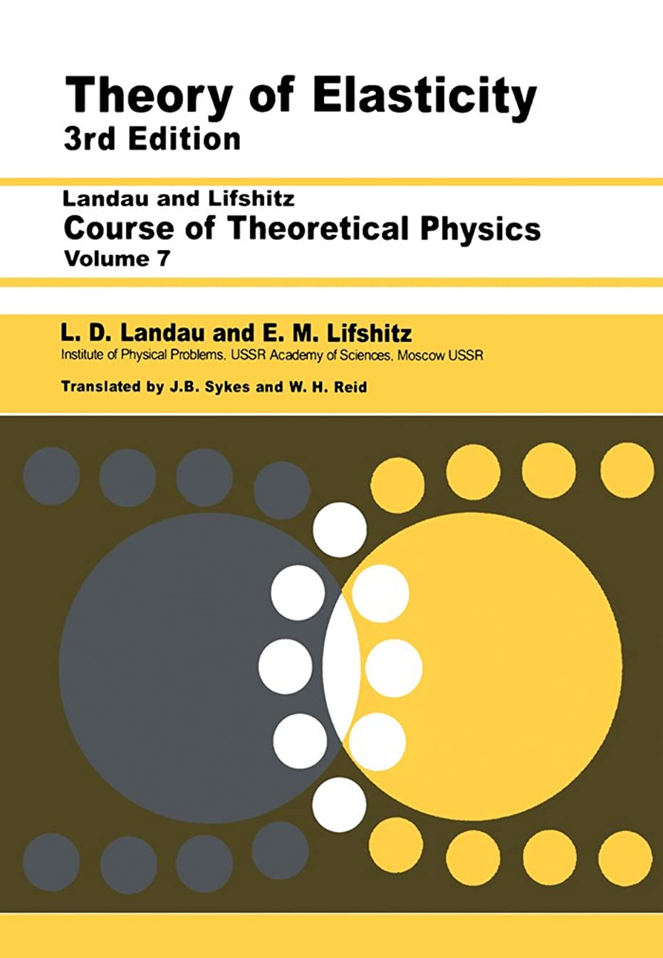 それぞれ費やすどういたしましてTheory of Elasticity: Volume 7 (Theoretical Physics) (English Edition)