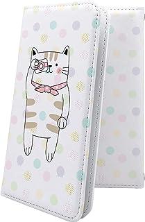 スマートフォンケース・Xperia J1 Compact D5788・互換 ケース 手帳型 猫 ネコ エクスペリア コンパクト 手帳型スマートフォンケース・猫柄 XperiaJ1 かわいい 可愛い kawaii lively