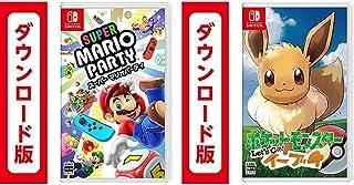 スーパー マリオパーティ オンラインコード版+ポケットモンスター Let's Go! イーブイ オンラインコード版