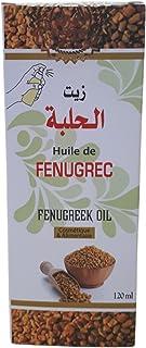 Huile de Fenugrec 120 ml - 100% Pure et Naturelle - Vegan - restaure les peaux sèches - soin visage, corps, cheveux- tonif...