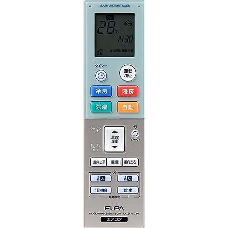ELPA エアコンリモコン 国内主要メーカー対応 24時間プログラムタイマー機能付 夜間に助かるバックライト付 RC-32AC