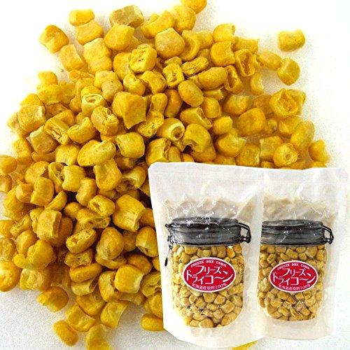 サクッと 甘いとうもろこし 2袋 無添加 無着色 フリーズドライの北海道産トウモロコシ 粒々40g(20g×2袋) スナックコーン