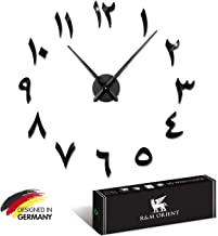 3D Arabic Wall Clock Silent DIY - Home Decoration Gift - Living Room Home Office - 2 Years Warranty (Black)