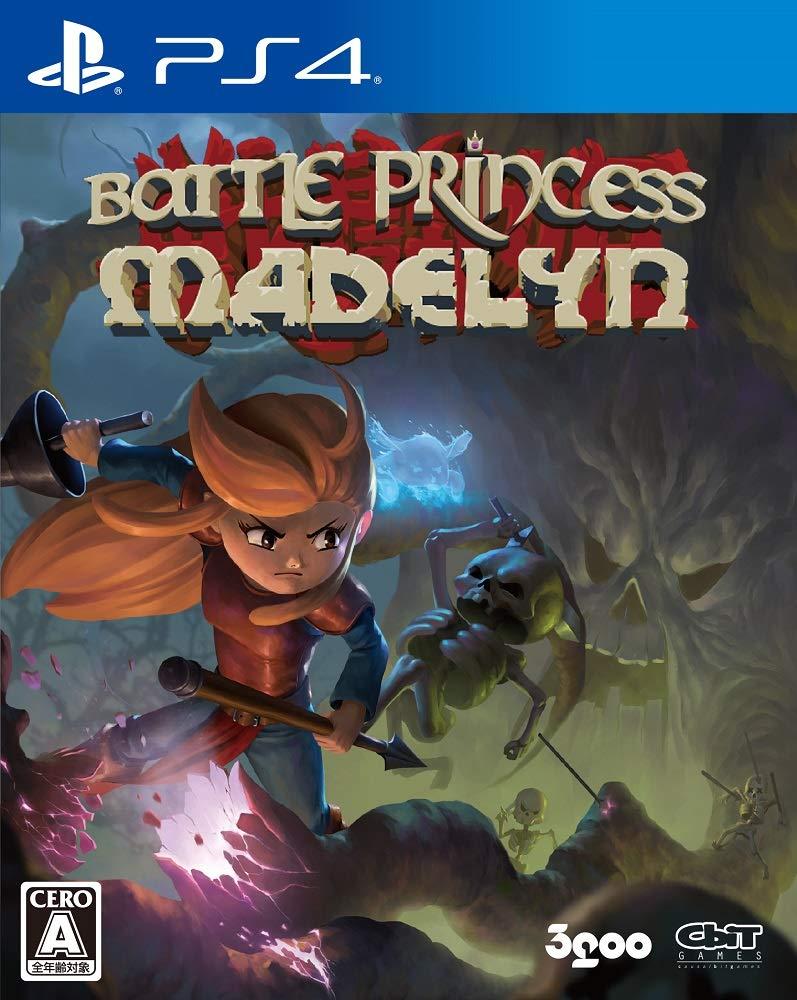 3goo Battle Princess Madelyn SONY VER 4 Washington Mall PLAYSTATION JAPANESE San Francisco Mall PS4