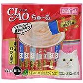 チャオ (CIAO) 猫用おやつ ちゅ~る まぐろバラエティ 14グラム (x 20)