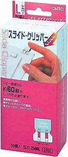 OHTO Slide Clipper L Size 50pcs Set SLC-2500L (Japan Import)
