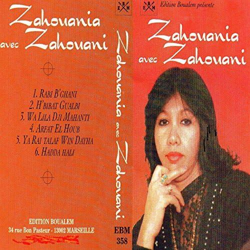 Zahouania & Zahouani