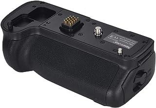 Newmowa Mango de Repuesto Battery Grip para Panasonic GH3/GH4 Cámara réflex Digital