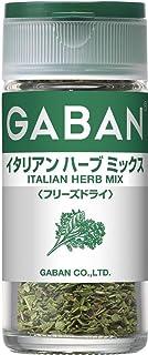 ハウス GABAN イタリアンハーブミックス<フリーズドライ> 2.5g×5個