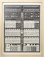 静美洞 AS-BAN(n) 相撲番付表額 ナチュラル (番付表付き) 静岡県相撲協会推薦 木製