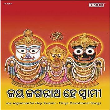Joy Jagannatha Hey Swami