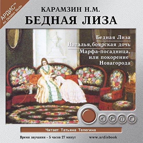 Bednaja Liza audiobook cover art