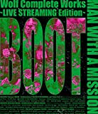 Wolf Complete Works 〜LIVE STREAMING Edition〜 BOOT
