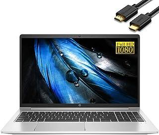 HP (エイチピー) 2021 ProBook 450 G8 15.6インチ IPS FHD 1080p ビジネスノートパソコン (Intel クアッドコア i5-1135G7 (Beats i7-8565U) 16GB RAM 512GB P...