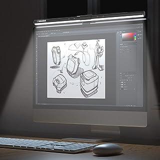 Datorskärmslampa, GlobaLink 52 cm automatisk avbländning och steglös avbländning LED USB-skärm med pekstyrning, ingen blän...