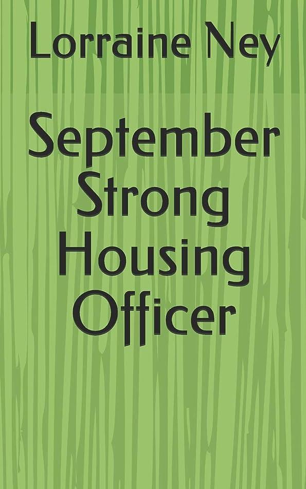 座標口実アサートSeptember Strong Housing Officer