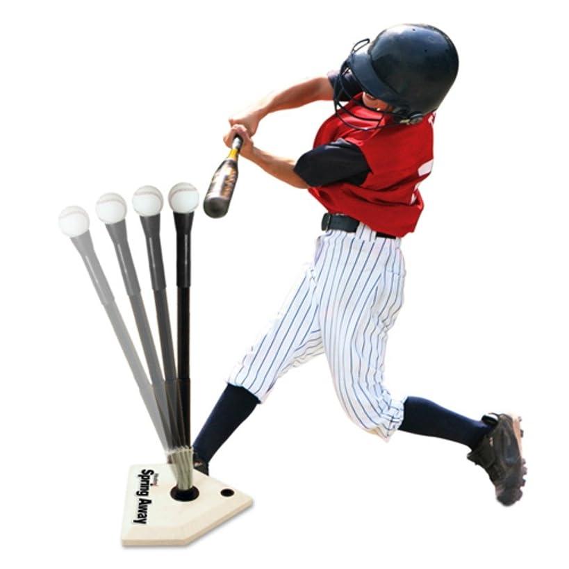 Heater Sports Trend Sports Spring Away Batting Tee