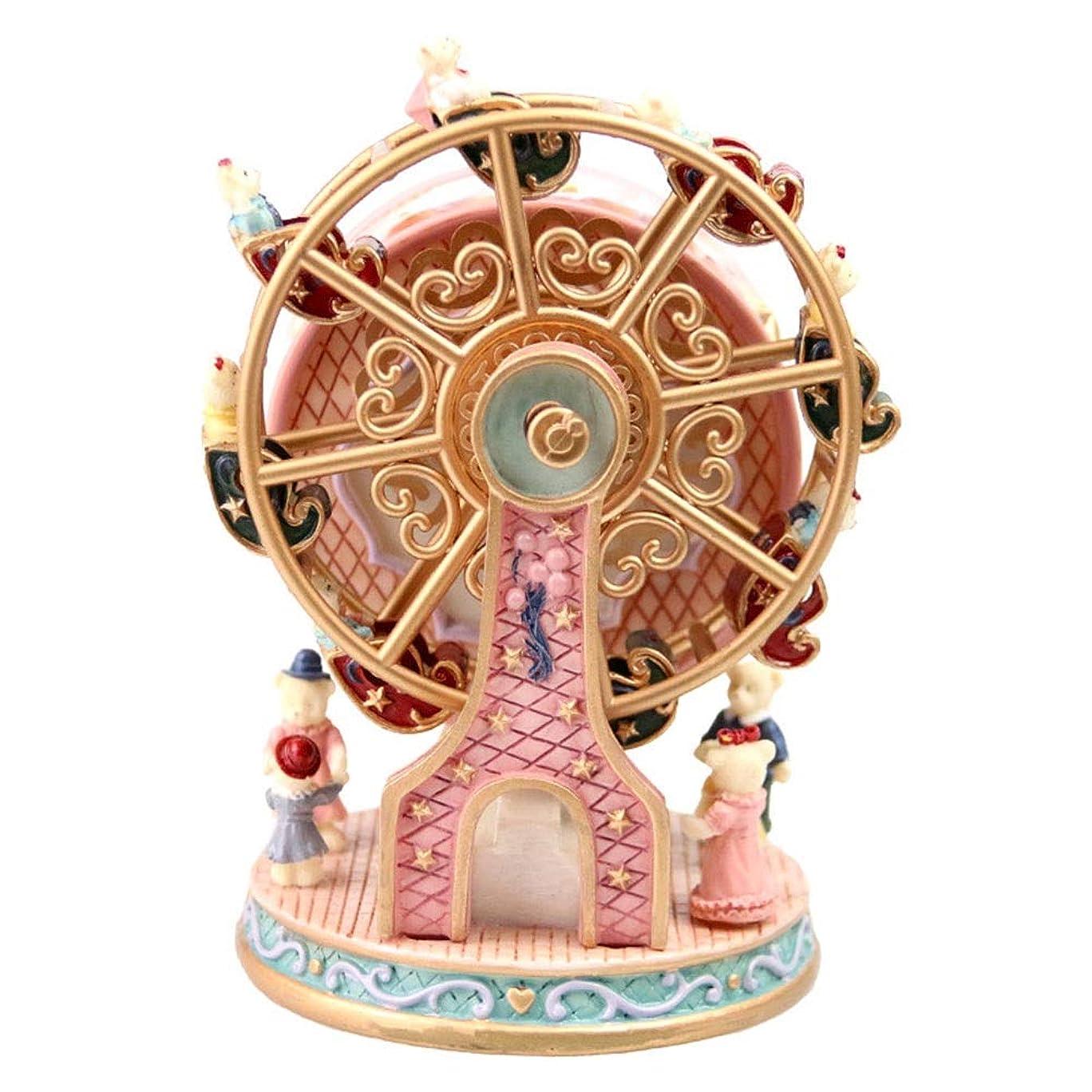 舌な相対サイズ突然アート ヴィンテージ観覧車観覧車のオルゴールオルゴールウィニー樹脂の装飾品の家庭用家具のギフトパーソナライズされた誕生日プレゼントクリスマスプレゼント10 * 10 * 15センチメートル 飾る (色 : Pink)