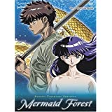 Mermaid Forest - Quest for Death (Vol. 1)【DVD】 [並行輸入品]