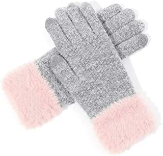 LJJOO Touch Screen Gloves Winter Warm Plus Velvet Touch Screen Student Knit Imitation Cashmere Thick Touch Screen Finger Sets (Color : Gray)