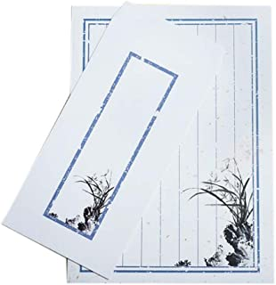 10pcs Chinese Ink Painted Orchid Invitation Envelopes Stationery Greetings Cards for Birthday, Business, Graduation