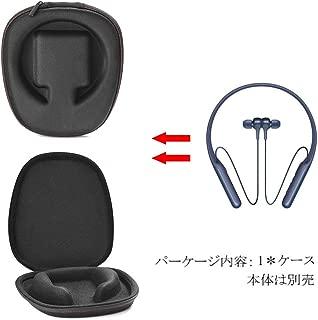 ソニー SONY WI-C600N ケース イヤホン カバー バッグ EVAハードケース Sooyeeh 軽量 キズ防止 耐衝撃 (黒い)