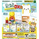 にゃんこキッチン DX2 かき氷&アイス編 [全4種セット(フルコンプ)]