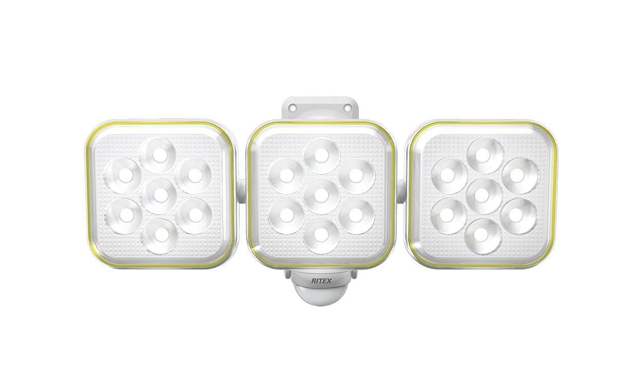 パーツ最適尾ムサシ RITEX フリーアーム式LEDソーラーセンサーライト(5W×3灯) 防雨型 S-90L