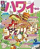 るるぶハワイ'20 (るるぶ情報版(海外))