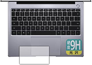 PDA工房 HUAWEI MateBook 14 2020 9H高硬度[光沢] 保護 フィルム [タッチパッド用] 日本製