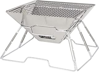 Wyhgry Stainless Steel Barbecue Grill Outdoor Charcoal BBQ,Folding Portable BBQ for 2-8 Persons Family Garden Outdoor Cook...