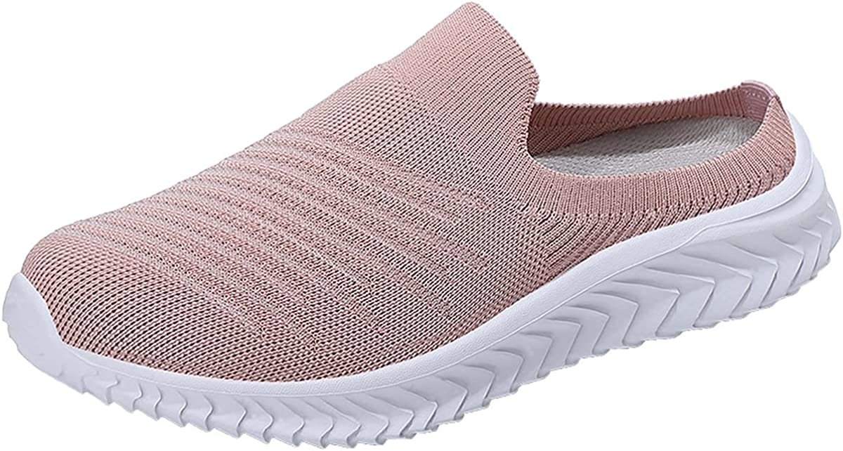 Ladies Max 2021new shipping free shipping 48% OFF Lightweight Knitted Mesh Fabric Soles Non-Slip Rubber Gar