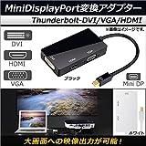 AP MiniDisplayPort変換アダプター thunderbolt DVI/VGA/HDMI 大画面への映像出力が可能! ホワイト AP-UJ0194-WH