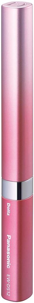 間接的セクション顕現パナソニック ポケットドルツ 音波振動ハブラシ ピンク EW-DS12-P