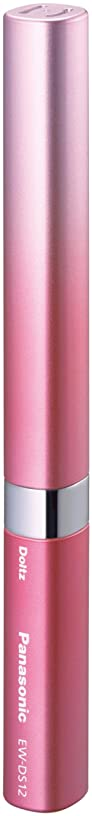 統計意気消沈した寛容なパナソニック ポケットドルツ 音波振動ハブラシ ピンク EW-DS12-P