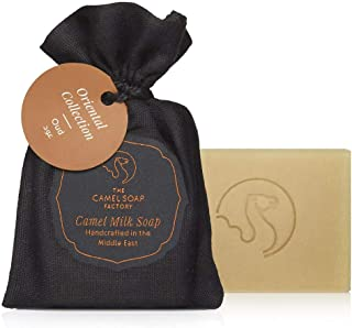 Camel Soap Factory Natural Soap – Oriental Collection OUD 95g handmade soap bar with fresh camel milk, creamy butter, natu...