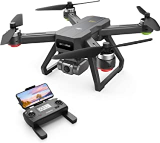 DEERC D15 GPS Drone with 4K UHD EIS Camera, Anti-Shake, 5G FPV Live Video, 130° Wide Angle, 90 Adjustable, Brushless Moto...