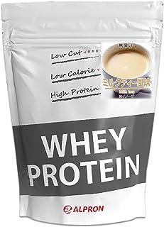 アルプロン ホエイプロテイン100 1kg【約50食】ミルクティー風味(WPC ALPRON 国内生産)