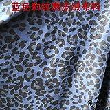 Meterware als Dekostoff- Leopard Stoff Mantel Kleidung Diy