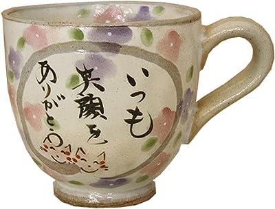 松本陶器 なかよし猫 花心マグ 42445