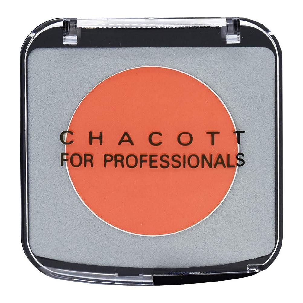 軽量切る偉業CHACOTT<チャコット> カラーバリエーション 619.フレームポピー