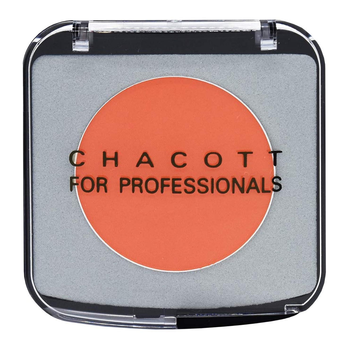 除外するスイング価値CHACOTT<チャコット> カラーバリエーション 619.フレームポピー